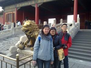 Beijing Forbidden